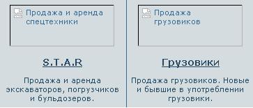 alt с отключенной графикой